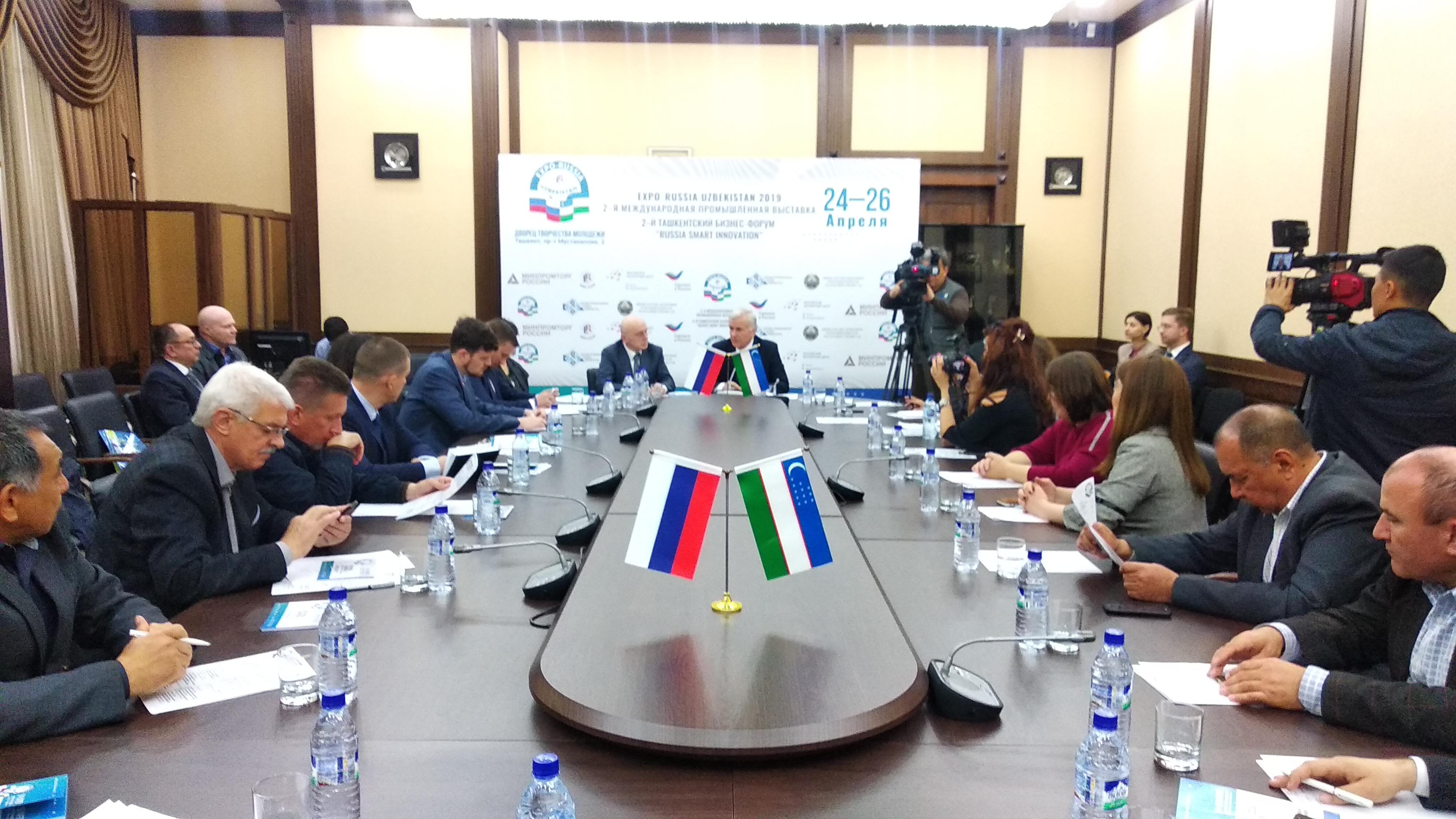 15 разделов, 400 компаний, 11 регионов РФ: в Ташкенте пройдет II международная выставка EXPO - RUSSIA UZBEKISTAN 2019