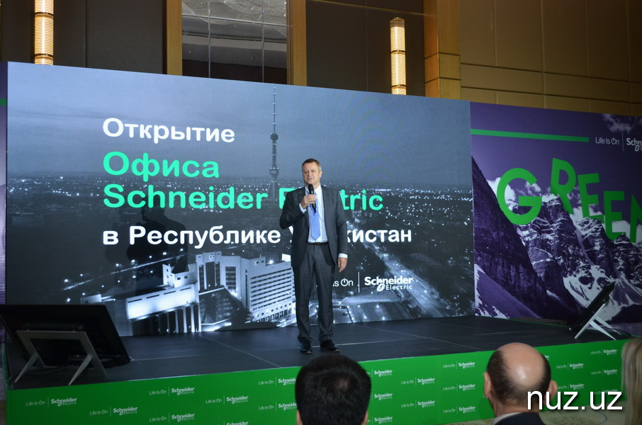 Schneider Electric возвращается в Узбекистан