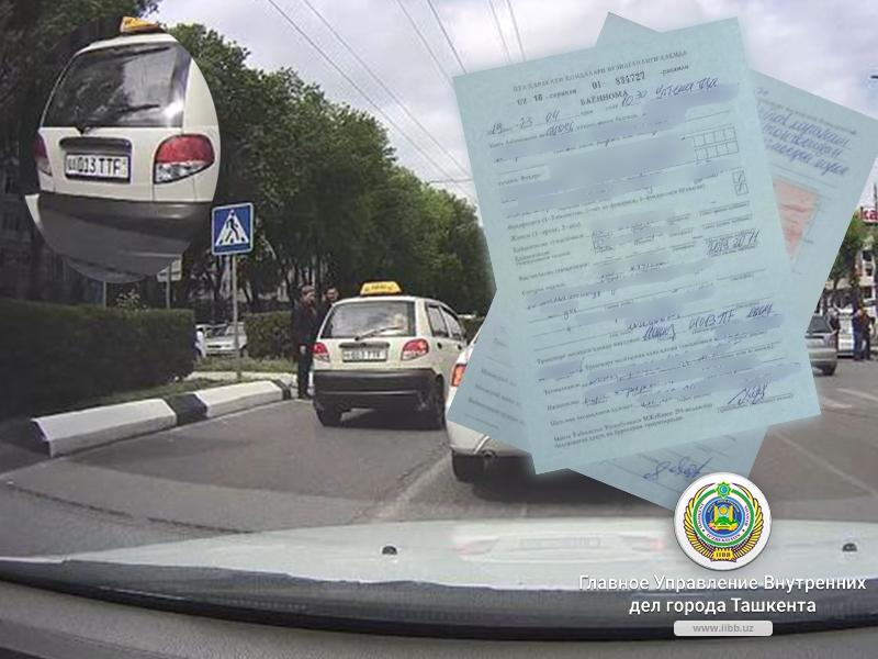 В Ташкенте пойман водитель такси, едва не сбивший девушку на пешеходном переходе