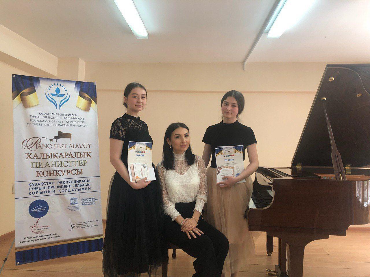 Наши соотечественницы показали лучшие результаты в Международном конкурсе пианистов в Алматы