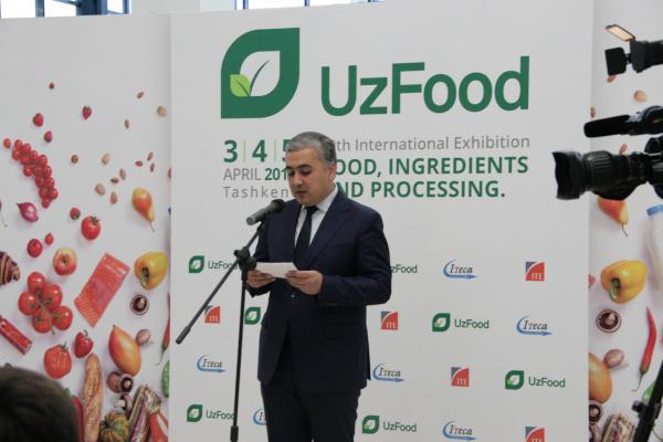 UZFOOD 2019: съедобные инновации (фото)