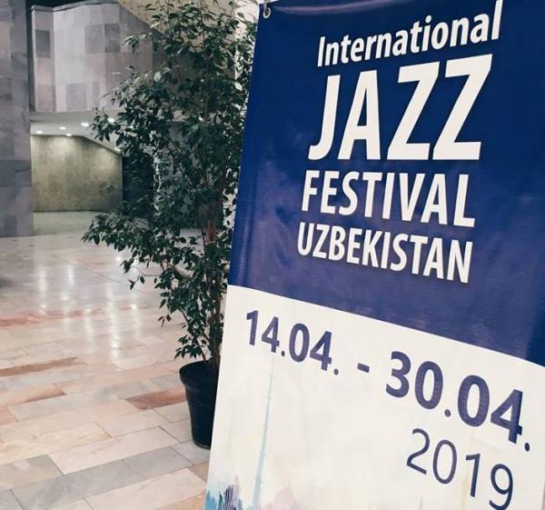 В пятый раз в Узбекистане пройдет Международный фестиваль джаза