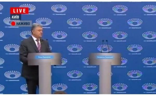 «Не дай Бог»: Порошенко рассказал о своем отношении к Зеленскому-президенту (УНIАН, Украина)