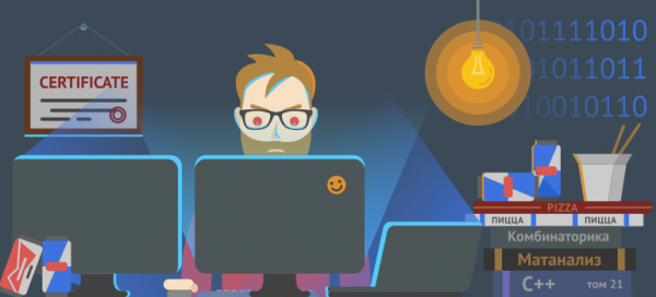 Разница между программистом, разработчиком и хакером