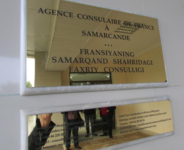 В Самарканде открылось первое в Центральной Азии почетное консульство Франции