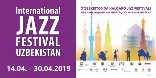 V фестиваль джаза в Ташкенте: как получить приглашение на концерт
