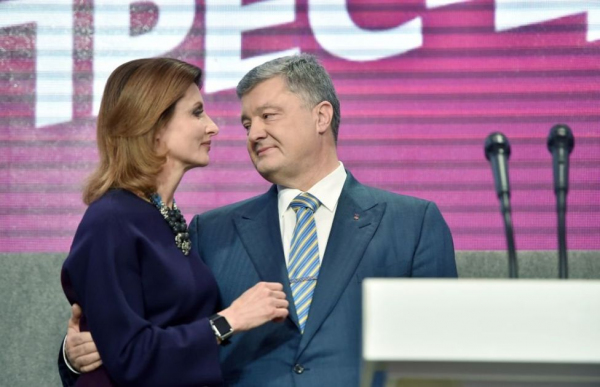 """""""Это возможно"""". Как Украина выбрала президентом Владимира Зеленского"""