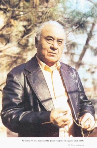 Ҳамид Ғулом 100 йиллик юбилеи