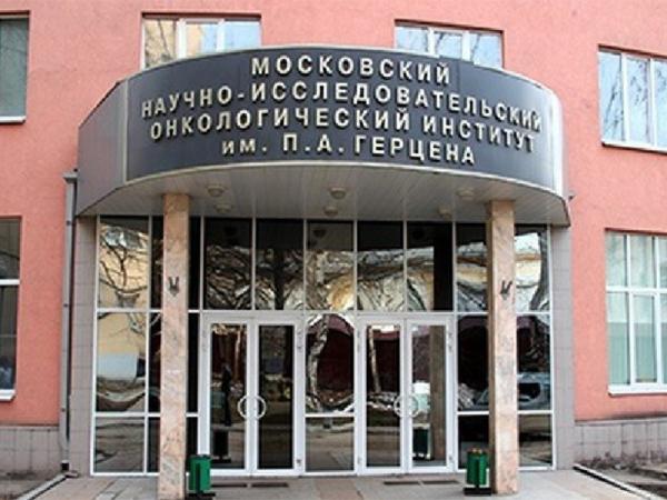 Московский научно-исследовательский онкологический институт им. Герцена откроет филиалы в Узбекистане