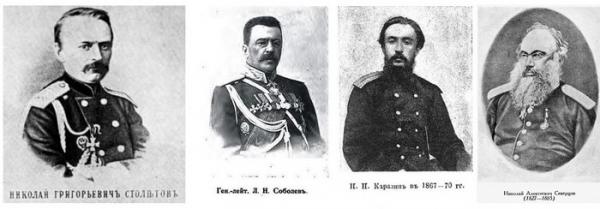 Крещёный огнём и делом. Н. Г. Столетов – военачальник, дипломат, разведчик, исследователь. Глава четвёртая
