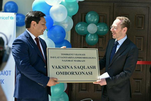 Открыт первый в Ташкентской области склад для вакцин, в котором будут храниться препараты для вакцинации детей младше года