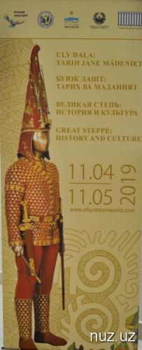 «Золотой человек»  прибыл в Ташкент