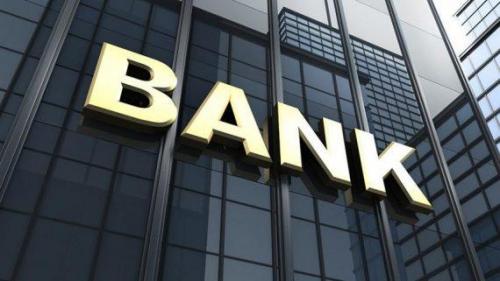 В Узбекистане при участии Всемирного банка будет произведена реструктуризация заработной платы и системы надбавок в госсекторе