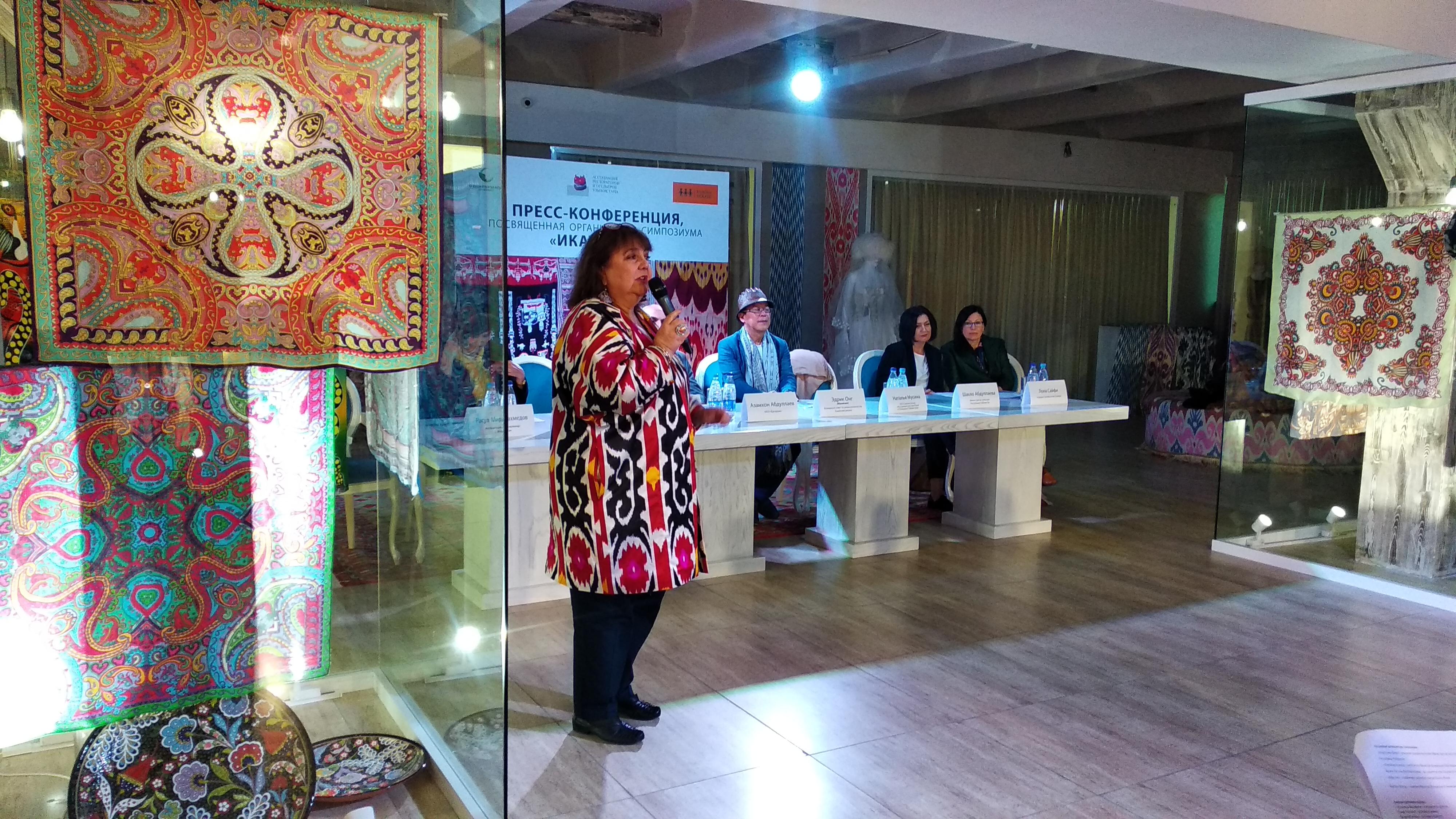 В Ташкенте состоится IV Международный симпозиум по икату