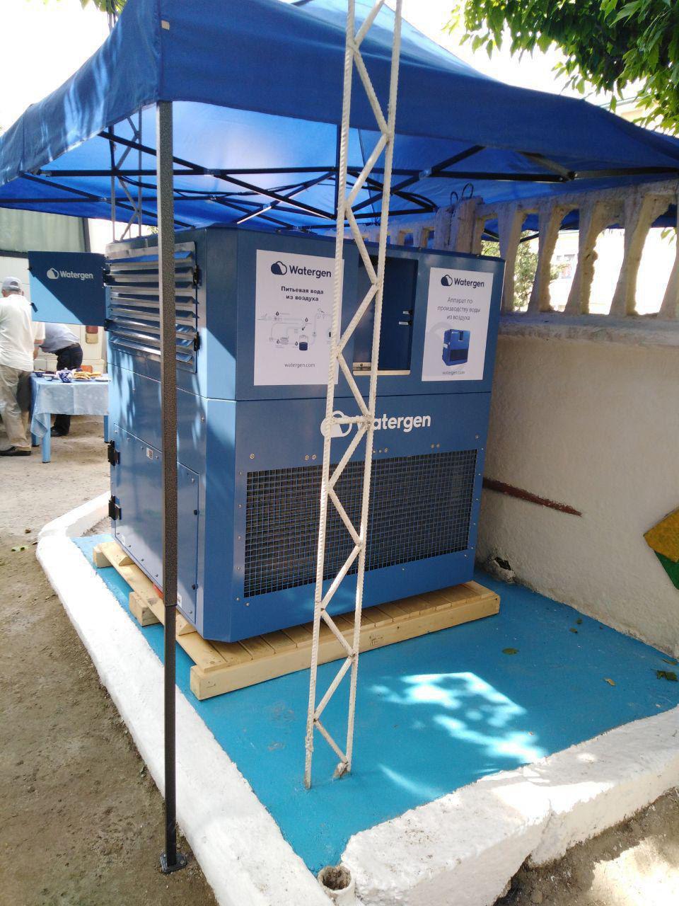 В Бухаре состоялся запуск установки, генерирующей воду из воздуха