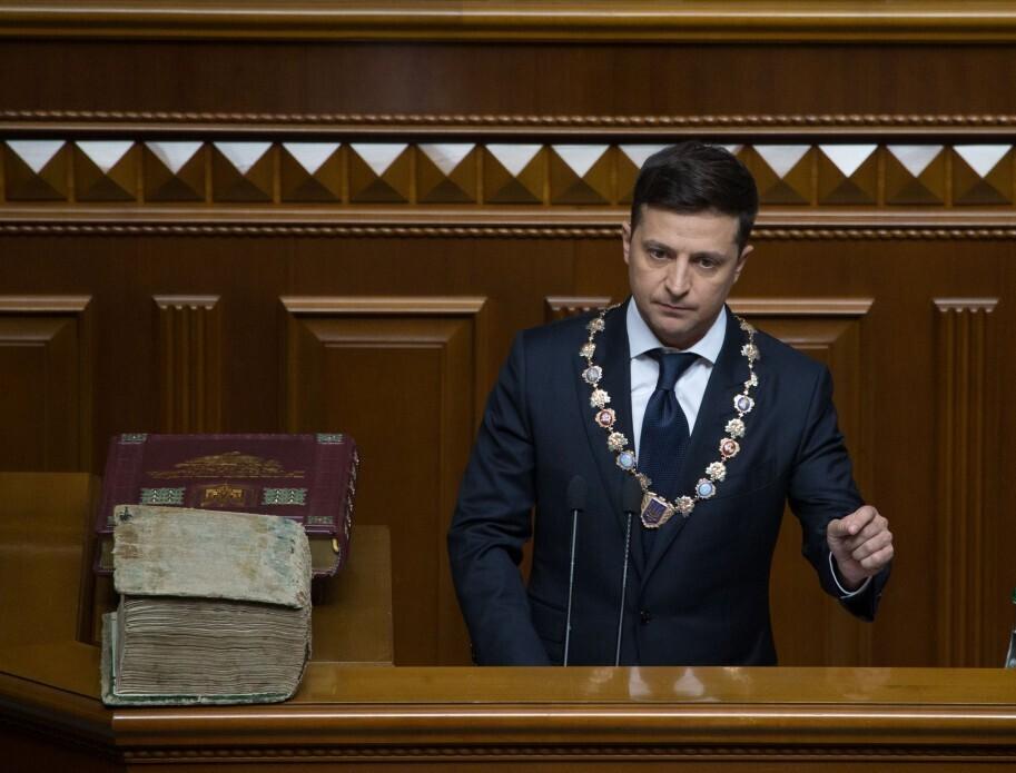 Обещания украинцам и советы правительству: Владимир Зеленский выступил со своей первой речью на посту президента Украины (видео)