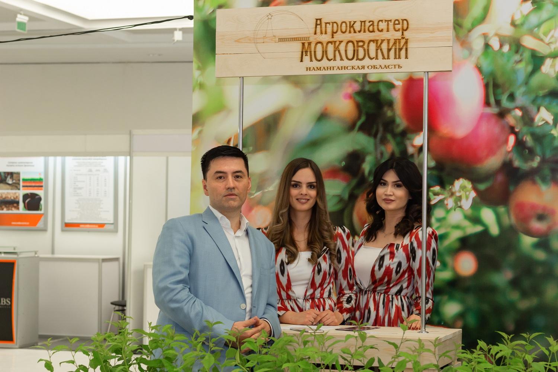 Агрокластер «Московский»: организация прямого экспорта из Ферганской долины в федеральные торговые сети России