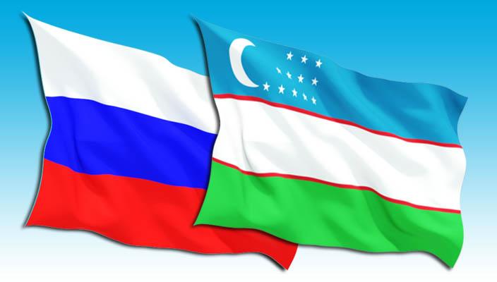 Россия иУзбекистан заключили несколько соглашений повоенно-техническому сотрудничеству