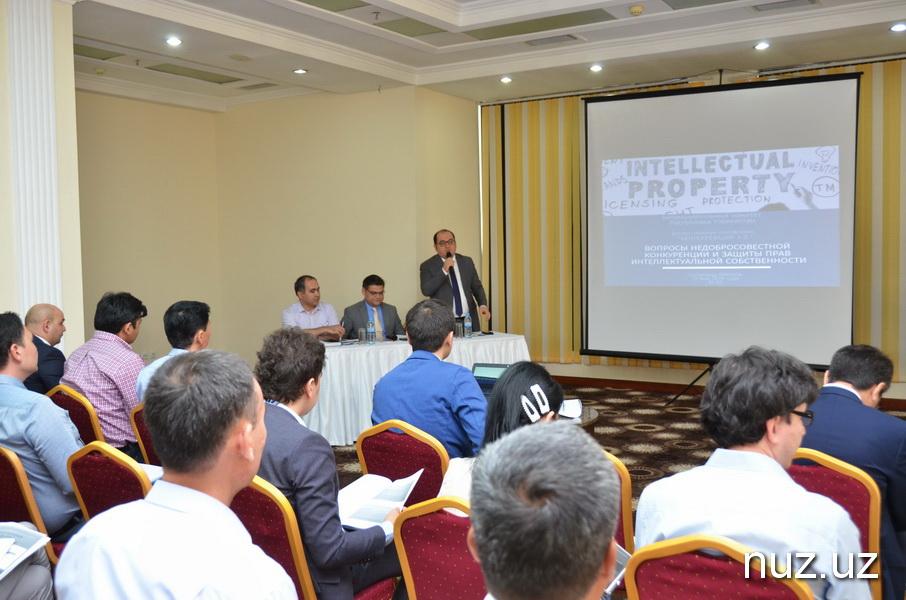 Антимонопольный комитет призывает бизнесменов к честной конкуренции