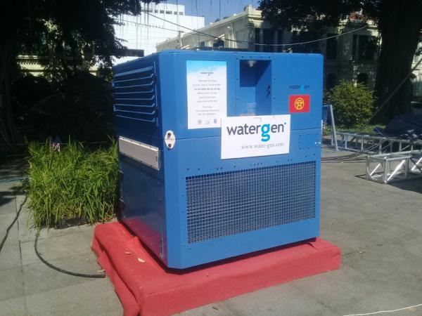 В Бухарской области появится опытная установка, генерирующая питьевую воду из воздуха