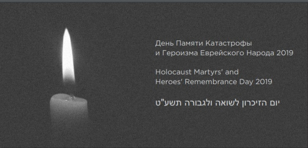 «По следам неизвестного Холокоста»: в Ташкенте вспомнили жертв фашизма
