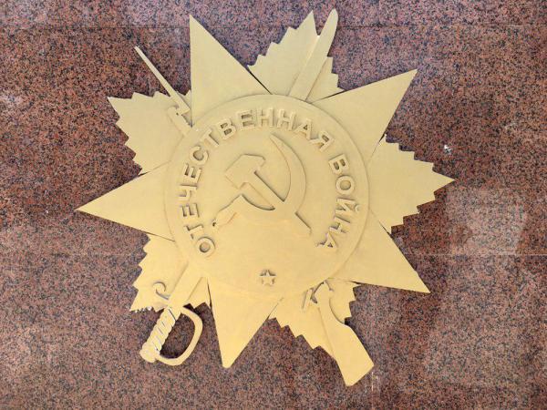 Все украдено до нас: куда пропали бронзовые буквы с мемориала «Братские могилы»?