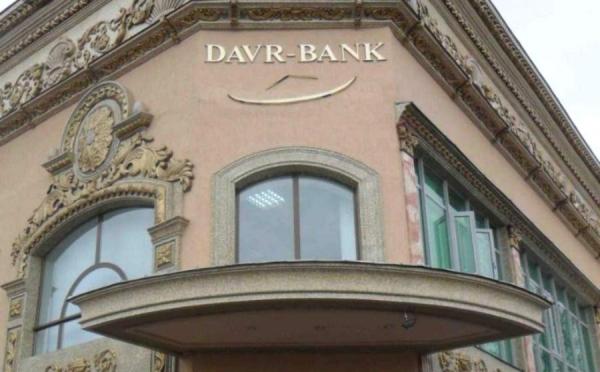 «Давр» банк выдал деньги всем пострадавшим вкладчикам