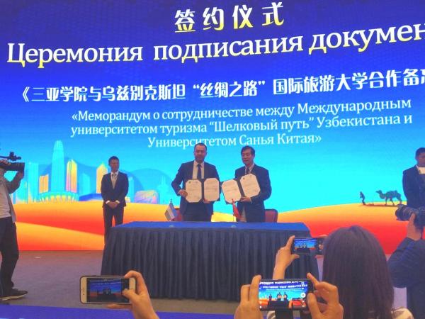 Международный университет туризма «Шелковый путь» укрепляет сотрудничество с Китаем