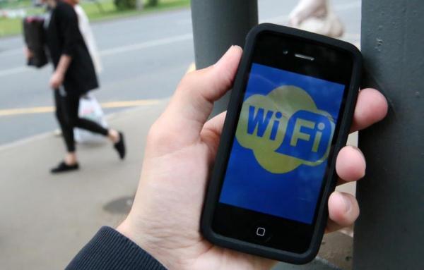 В Самарканде создано 13 бесплатных Wi-Fi зон