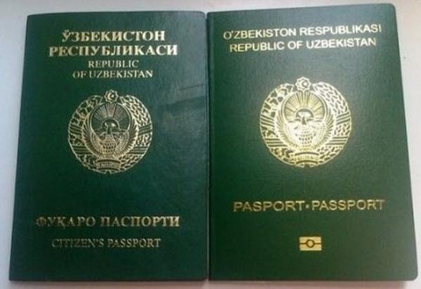 Янги ўзгариш: хорижга чиқиш паспортини расмийлаштиришга доир ҳужжат тасдиқланди