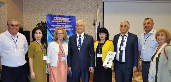 На XV Виноградовских чтениях в Ташкенте встретились педагоги и учёные Узбекистана и России (видео)