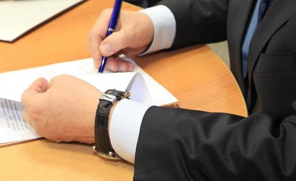 Введена должность заместителя хокима по инвестициям и внешней торговле