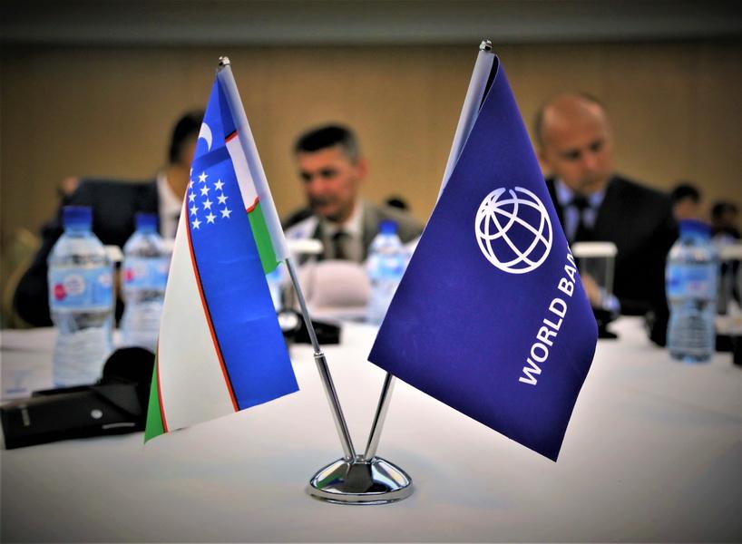 Всемирный банк выделил Узбекистану $500 млн в рамках Операции в поддержку политики развития (ОППР)