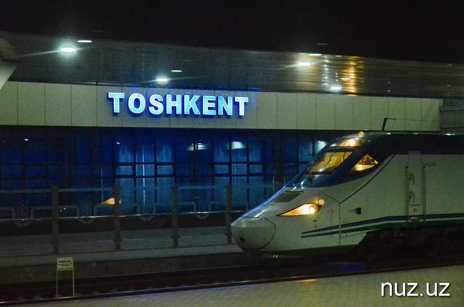 В связи со взрывами в городе Арысь изменился график движения пассажирских поездов