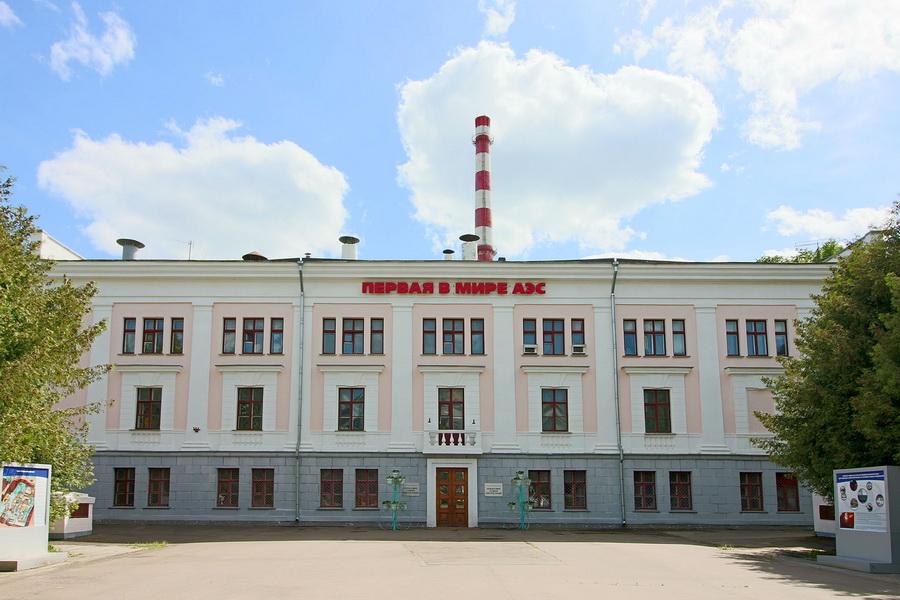 Первой в мире АЭС – 65 лет