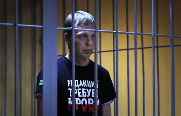 Уголовное дело против российского журналиста Голунова прекращено. Что пишут в соцсетях...