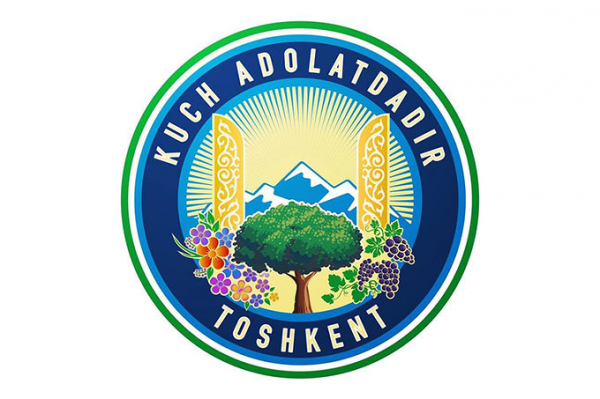 Хокимият решил не отказываться от старого герба Ташкента