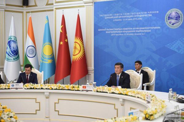 Бишкекский саммит ШОС: выступление Шавката Мирзиёева, принятие 22 документов и встречи на высшем уровне (фото)