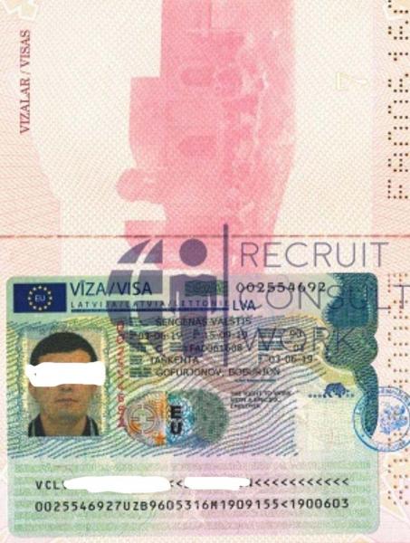 Осторожно фейк! или опасные игры с шенгенскими визами
