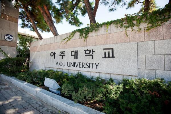 Южнокорейский университет Аджу разместится в Яшнабадском районе