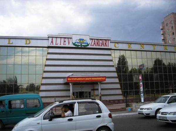В Ташкенте начались апелляционные слушания по делу знаменитого ювелира Ахмеда Алиева