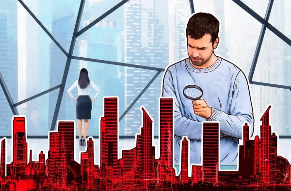 Зашифрованные города