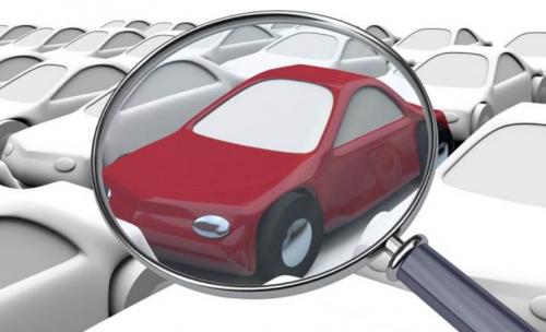 Как осуществляется проверка авто по гос номеру