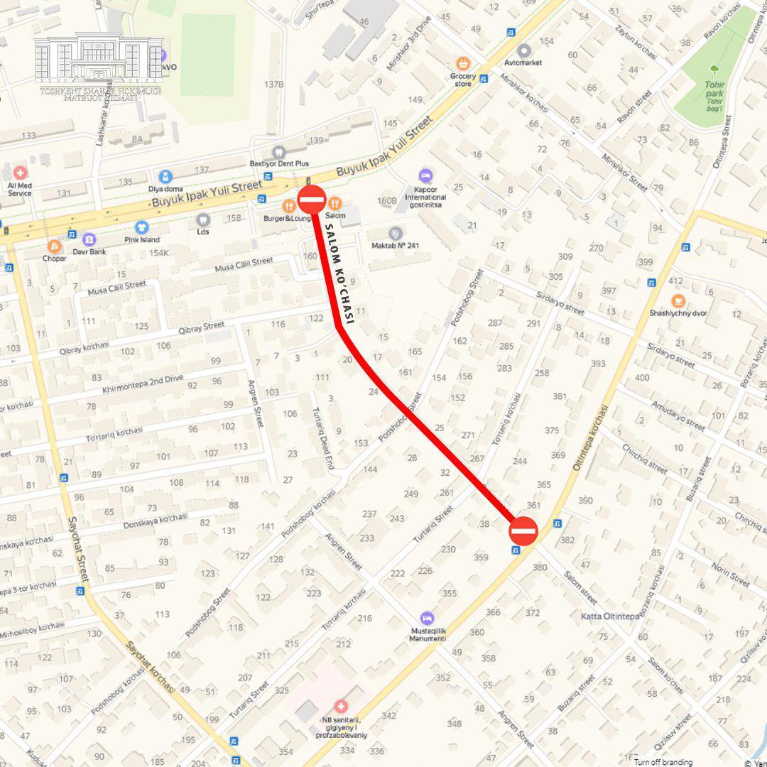 Улицу Салом в Мирзо-Улугбекском районе закроют до конца июля