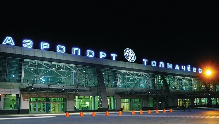 Генконсульство Узбекистана в Новосибирске оперативно отреагировало на инцидент в аэропорту Толмачёво