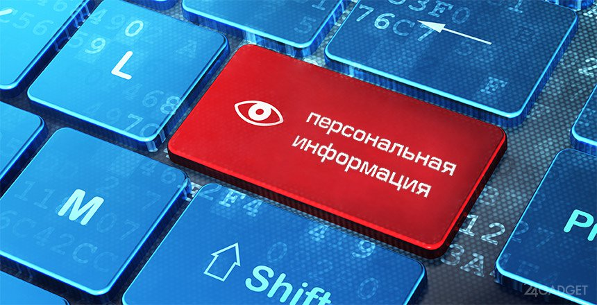 В Узбекистане ввели штраф за незаконное использование персональных данных