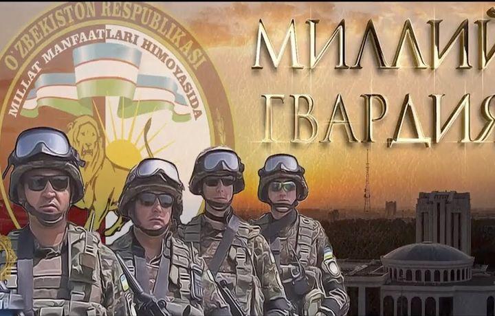 Нацгвардия забирает часть функций МВД и займется…коммерцией