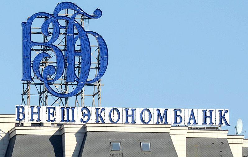 """""""Внешэкономбанк"""" предоставит Узбекистану кредит на 174 миллиона евро для закупки продукции в России"""