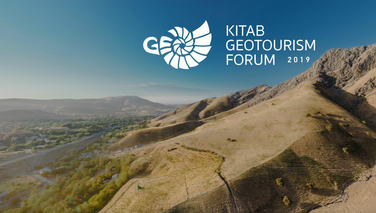 В Узбекистане пройдет Первый Международный Геотуристический форум