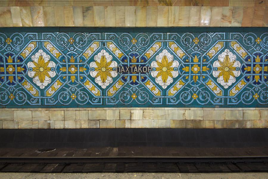 """На станции метро """"Пахтакор"""" на рельсы упала женщина"""